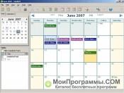 Mozilla Sunbird скриншот 1
