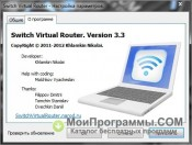 Switch Virtual Router скриншот 2