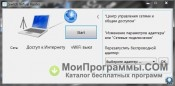 Switch Virtual Router скриншот 3