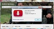 Ummy Video Converter скриншот 4