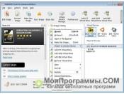 DAEMON Tools Pro скриншот 4