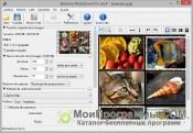 PhotoZoom Pro скриншот 4