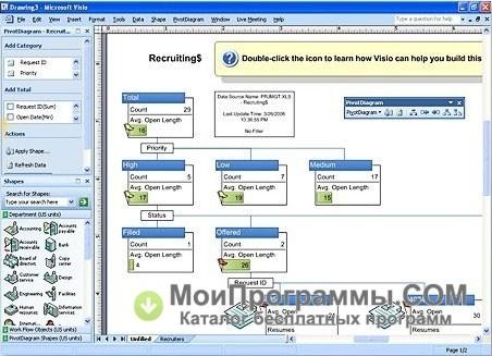 Microsoft 10 русская visio версия 2013 windows для