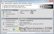 UVScreenCamera скриншот 3