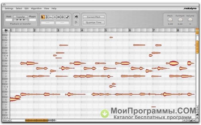 Скачать программу melodyne