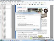 Master PDF Editor скриншот 3