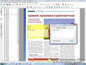 Master PDF Editor скриншот 4