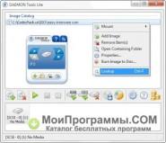 DAEMON Tools Lite скриншот 2