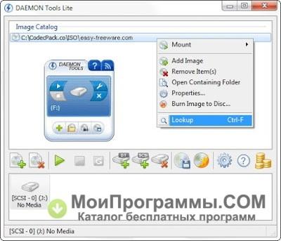DAEMON Tools (Деймон, Демон или Даймон Тулс) Lite (облегченная.