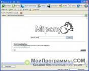 Mipony скриншот 4
