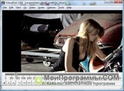 VirtualDubMod скриншот 3