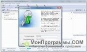 RS Partition Recovery скриншот 3