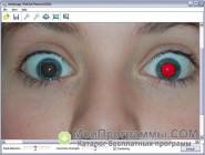 Red Eye Remover скриншот 1