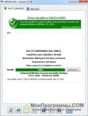 Скриншот SSDLife