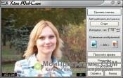 Скриншот Live webcam
