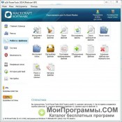 jv16 PowerTools скриншот 2
