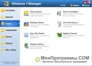 Windows 7 Manager скриншот 2