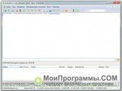 Скриншот FlylinkDC