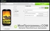 HTC Sync скриншот 2