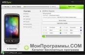 HTC Sync скриншот 3