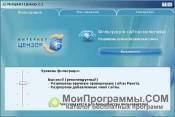 Интернет Цензор скриншот 2