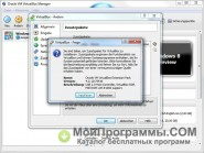 Oracle VM VirtualBox Extension Pack скриншот 4
