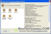 CloneCD скриншот 1
