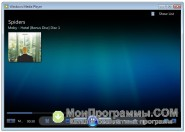 Скриншот Windows Media Player