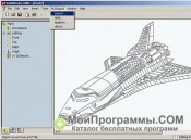 SolidWorks скриншот 2