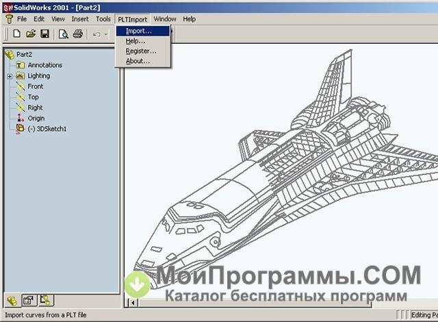 КОМПАС3D LT  скачать бесплатно русскую версию КОМПАС3D