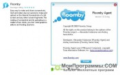 Floomby скриншот 1