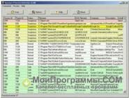 Spyware Process Detector скриншот 3