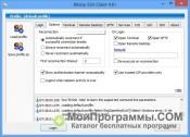 Bitvise SSH Client скриншот 1