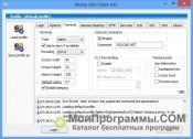 Bitvise SSH Client скриншот 4