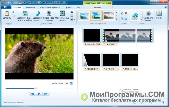 фотошоп скачать на русском языке для windows 7