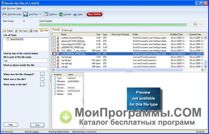 Recover My Files Download - softpediacom