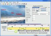 KaraFun скриншот 1