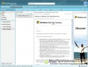 Windows Live Mail скриншот 4
