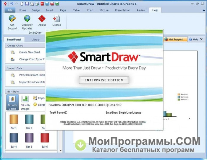 smartdraw �ка�а�� бе�пла�но ����кая ве��ия для windows без