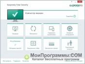 Скриншот Kaspersky Total Security