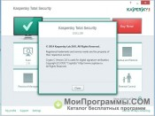 Kaspersky Total Security скриншот 2
