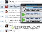 LoviMusic скриншот 2