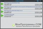 LoviMusic скриншот 3
