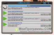LoviMusic скриншот 4