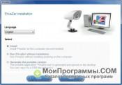 PrivaZer скриншот 2