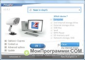 PrivaZer скриншот 3