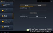 Norton Mobile Security скриншот 1