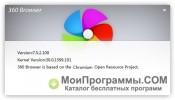 360 Browser скриншот 1