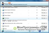 Microsoft Fix it скриншот 4