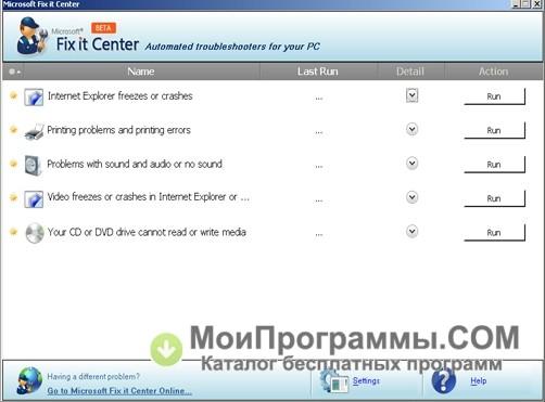 Microsoft Fix it скачать бесплатно русская версия для Windows без регистрации